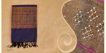Tangaliya ~ Dupatta ~ Blue and Brown