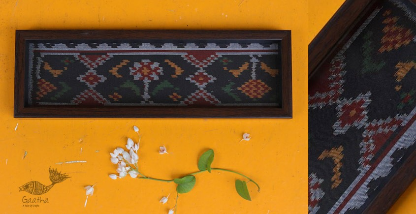 Shop online Traditional Wooden Black Tray with Patola Weaving