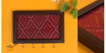 "Joyance ⚙ Patola Wooden Purple Key Holder ~ J { 7.5"" X 4"" }"
