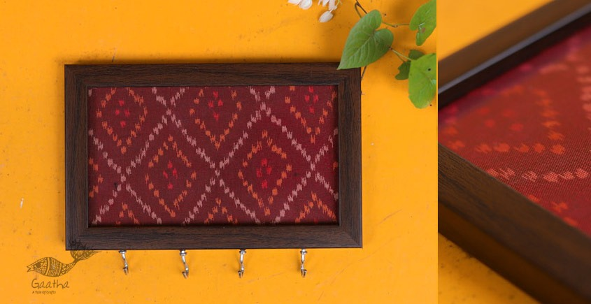 Shop online Traditional Wooden Purple Key Holder with Patola Weaving