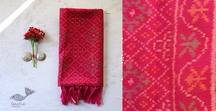 shop online new collection of silk patola stole - Rani Pink