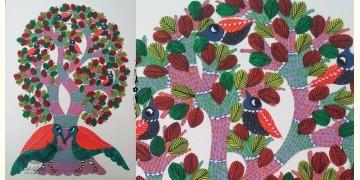 "Nandan . नंदन ❁ Gond Painting (10"" x 14"") ❁ 38"