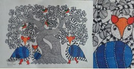 "Nandan . नंदन ❁ Gond Painting (10"" x 14"") ❁ 39"