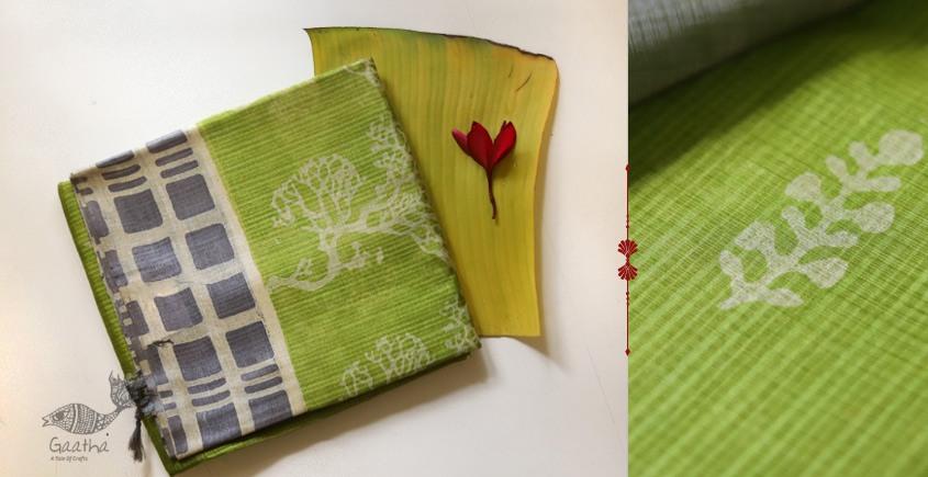 kota block & Batik 100% Silk Saree - parrot green color