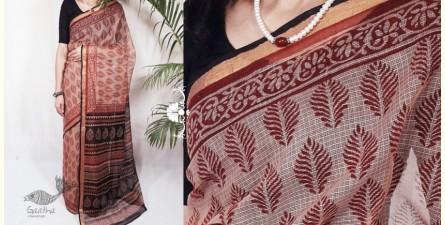 Indigenous Impressions ★ Hand Block ★ Bagru Print Kota Doriya Saree ★ 10