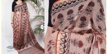 Indigenous Impressions ★ Hand Block ★ Bagru Print Kota Doriya Saree ★ 9