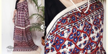 Indigenous Impressions ★ Hand Block Ajrakh Printed Mul Cotton Saree ★ 7