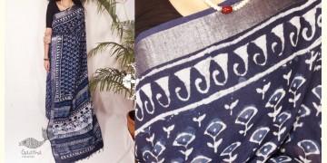 Indigenous Impressions ★ Hand Block Cotton Linen Saree With Zari Border ★ 2
