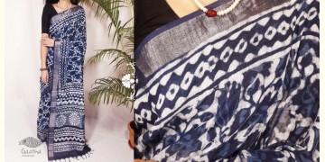 Indigenous Impressions ★ Hand Block Cotton Linen Saree With Zari Border ★ 3