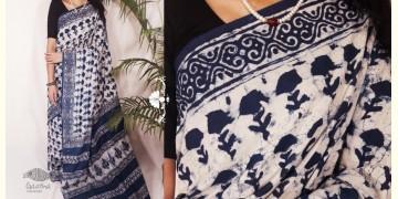 Indigenous Impressions ★ Hand Block Mul Cotton Saree ★ 4