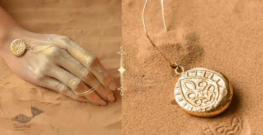 Ottone ✡ Necklace ✡ Fossil Pendent S - 5 ✡ 34