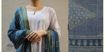 शोभना . Shobhna ❋ Mul Cotton Ajrakh Dupatta - 6