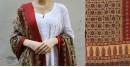 शोभना . Shobhna ❋ Mul Cotton Ajrakh Dupatta - 8