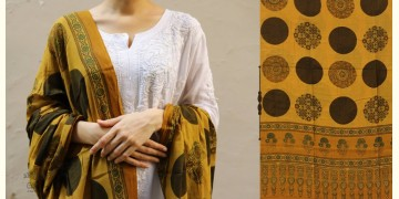 शोभना . Shobhna ❋ Mul Cotton Ajrakh Dupatta - 13