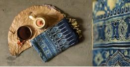 Anagi - Modal Silk Ajrakh Stole - 9
