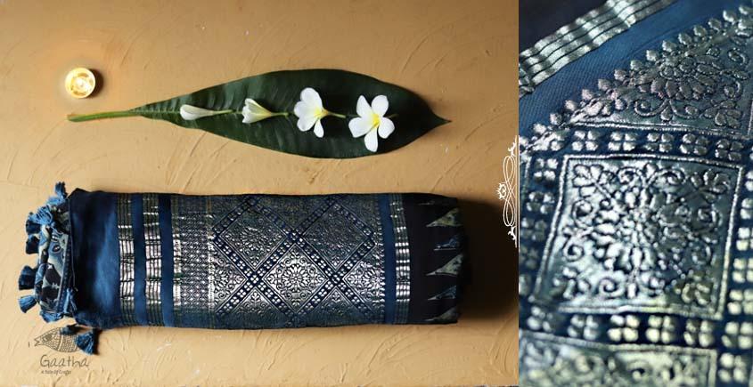 Celestial Decorations - Modal Silk Ajrakh Saree with Zari Pallu - 24