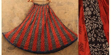 Flowers in a River ~ Ajrakh Skirt {Long}~ 2