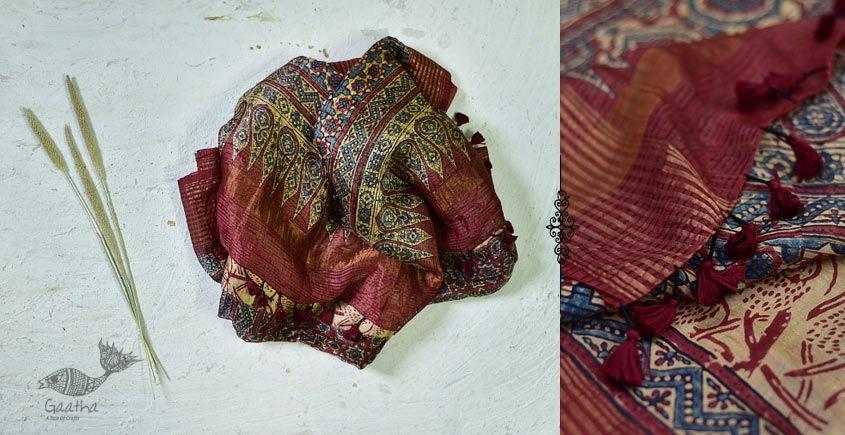Organza ajrakh printed saree with zari border