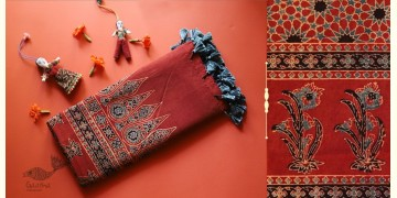 सखी ☙ Cotton Ajrakh Dupatta {13}