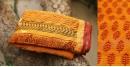 Bagheshwari * बाघेश्वरी  { Bagh + Maheshwari Saree - 3A }