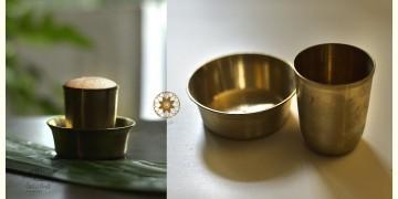 Kansyam . कांस्यम ✾ Kansa Coffee Cup Set ( Dabara Set)