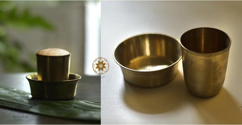 kansa Traditional Coffee Dabara Set