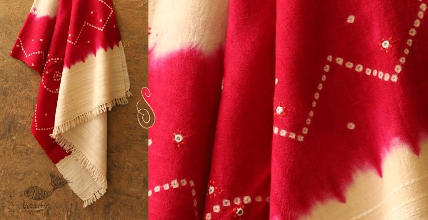 Sharad . शरद ⚹ Handwoven Merino Wool  Shawl ( Tie & Dye )❅ N