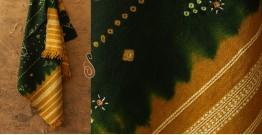 Sharad . शरद  ⚹ Handwoven Merino Wool Shawl ( Tie & Dye )❅ R