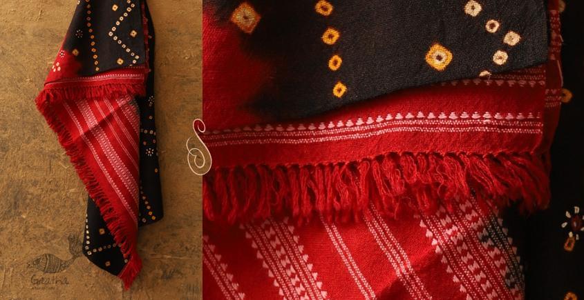 Winter Hop ⚹ Handwoven Merino Wool Shawl ( Tie & Dye )❅ T