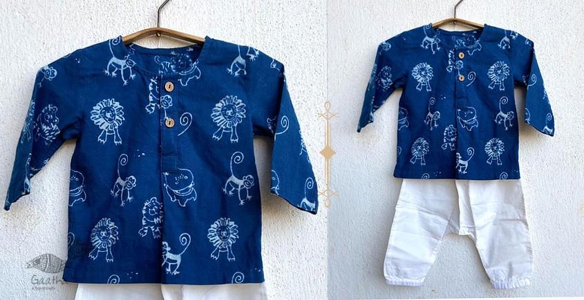 Chubby | Organic Cotton . Kids Garment ★ 11 ★ Zoo Print