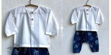 Chubby | Organic Cotton . Kids Garment ★ 13 ★