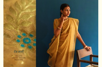 देबजानी ▦ Silk Cotton ▦ Jamdani Saree