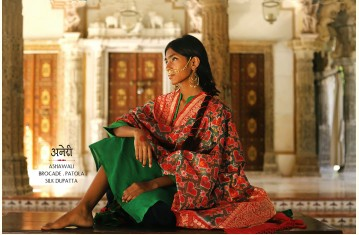 अनेरी | Ashawali ✼ Brocade - Patola ✼ Silk Dupatta