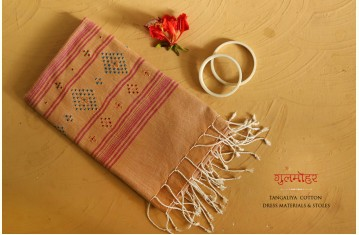 गुलमोहर ⁂ Tangaliya Cotton Dress Materials & Stoles