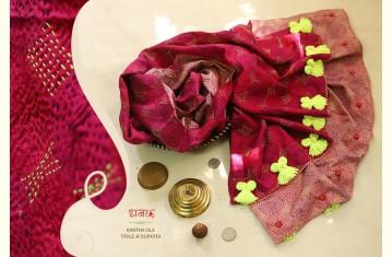 धनक ✥ Kantha Silk Stole/Dupatta & Jacket