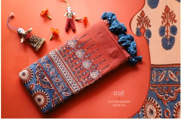 सखी ☙ Cotton Ajrakh Dupatta