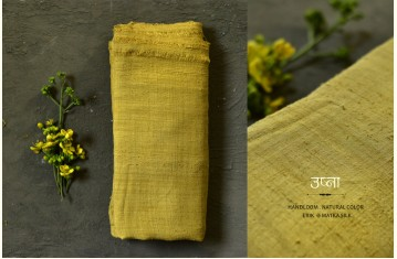 Ushna . उष्ना ✜ Handloom . Natural Color ✜ Silk Shawls & Dupattas
