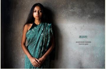 काम्या . kamya ✽ Occasional Saree Collection