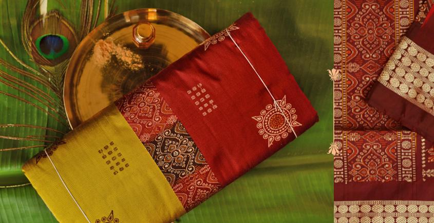 Uphar ❂ Sambalpuri Silk Saree ❂ G