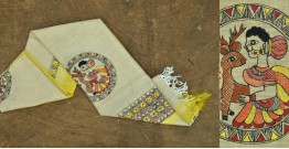 Urmika ❁ Cotton Silk . Madhubani Dupatta ❁ 16