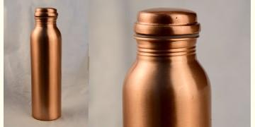 अर्चना ❋ Plain copper flask ❋ 42 { 950ml }