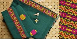 Assamese Handwoven ✽ Mekhela Sador ✽ B