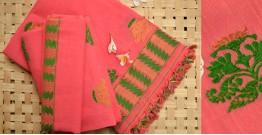 Assamese Handwoven ✽ Mekhela Sador ✽ D