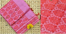 Vijul ❋ Assamese Handwoven ❋ Silk Saree ❋ 10