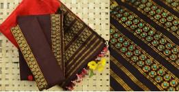 Vijul ❋ Assamese Handwoven ❋ Mekhela Sador ❋ 4