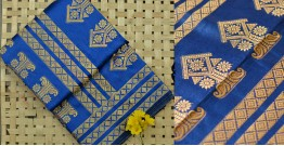 Vijul ❋ Assamese Handwoven ❋ Silk Saree ❋ 9