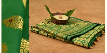 Sualkuchi Silk Saree ~ 1