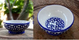 Azur ᴥ Blue Pottery Bowl ᴥ 9