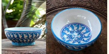 Azur ᴥ Blue Pottery Bowl ᴥ 11