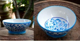 Azur ᴥ Blue Pottery Bowl ᴥ 18